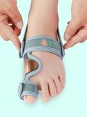 金屬拇指外翻矯正器拇外翻大腳骨腳趾矯正器拇趾外翻女士成人夜用