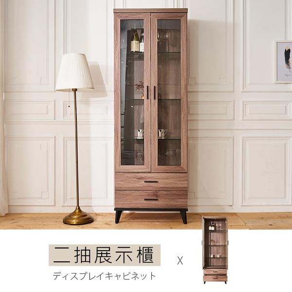 【時尚屋】[DV9]克里斯2尺展示櫃DV9-221免運費/免組裝/展示櫃