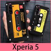 【萌萌噠】SONY Xperia 5 (6.1吋)  復古偽裝保護套 全包軟殼 懷舊彩繪 計算機 鍵盤 錄音帶 手機殼