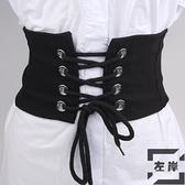 彈力松緊束腰綁帶腰封女裝飾簡約百搭歐美超寬腰帶【左岸男裝】