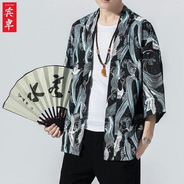 唐裝夏季薄款男士防曬外套中國風男裝復古風仙氣唐裝青年改良漢服古裝 夢藝家