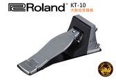 【小麥老師 樂器館】免運 樂蘭Roland一年保固 KT-10 大鼓拾音踏板 踩踏 V-Drums電子鼓