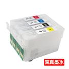 【寫真墨水】浩昇科技 HSP T133系列 填充式墨水匣 T22/TX120/TX130/TX420W/TX320F/TX430W/TX235
