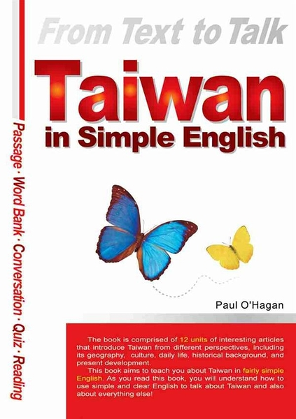 (二手書)From Text to Talk: Taiwan in Simple English(25K)