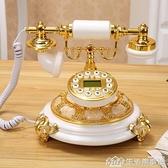 悅旗仿古歐式電話機老式復古董田園家用固話創意座機電話機 生活樂事館