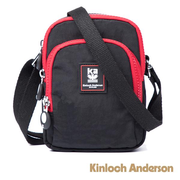 金安德森 極簡耀色 防潑水多功能夾層小款側背包 低調黑紅