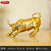 交換禮物銅牛擺件 純銅招財風水華爾街牛家居裝飾客廳辦公室桌開業工 YJT