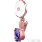 自拍燈 單反手機鏡頭加補光燈美顏直播拍照廣角魚眼微距三合一套裝清 交換禮物