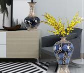 花瓶簡約創意客廳擺件插花花瓶歐式擺設花瓶家居裝飾品景德鎮陶瓷器 晴天時尚館