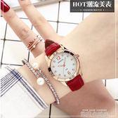 手錶女韓版簡約潮流時尚防水中學生皮帶夜光水鉆可愛時裝錶石英錶 依凡卡時尚