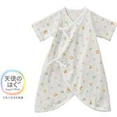MIKI HOUSE BABY 日本製 可愛動物天竺棉新生兒蝴蝶衣(白)