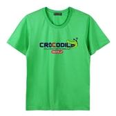 『小鱷魚童裝』Q版鱷魚T恤(08號~18號)555408