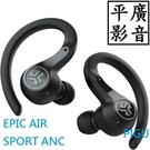 平廣 送袋 JLab Epic Air Sport ANC 藍芽耳機 真無線 降噪 運動 台灣公司貨保一年