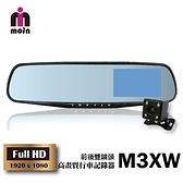 【小樺資訊】含稅贈16G【MOIN】M3XW 1080P前後雙鏡頭3.5吋後照鏡行車紀錄器 停車監控