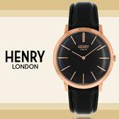 Henry London英國前衛品牌ICONIC復刻時尚腕錶HL40-S-0248公司貨