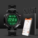 []手錶男學生智能簡約男士潮流初中高中青少年多功能電子錶