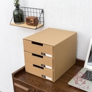 牛皮紙收納盒桌面抽屜式整理盒辦公文件夾多層【櫻田川島】