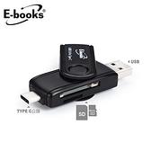 E-books Type C+USB3.0雙介面OTG讀卡機T35【愛買】