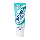 日本獅王極淨白牙膏超涼-直立型140gX6