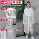 雨衣 雨衣長款全身時尚透明防護男女單人電動車雨披電瓶自行車成人加厚 【快速出貨】