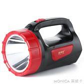 手電筒 LED探照燈強光遠射程手電筒戶外照明高亮家用充電手提應急燈 莫妮卡小屋