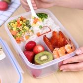 大容量三格飯盒 學生食堂簡約分隔便當盒微波爐成人餐盒
