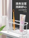 牙刷架orz牙刷置物架衛生間浴室擺臺式桌面洗漱臺牙膏刷牙杯電動牙刷架 晶彩