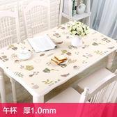 優惠快速出貨-桌布 PVC茶幾桌布防水防燙防油免洗桌墊軟玻璃餐桌布長方形膠墊茶幾墊RM