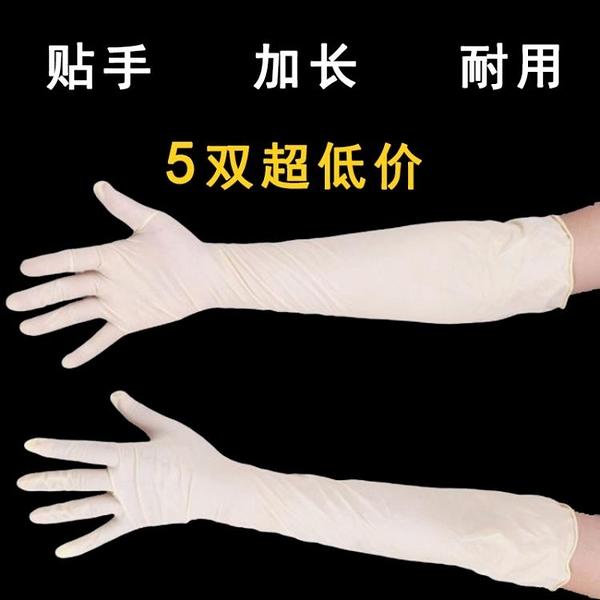 丁晴天然乳膠手套長加長性防水洗頭工一次女發廊專用16寸橡膠款 橙子精品