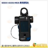 日本 Sekonic L-858D 數位多功能測光表 公司貨 旗艦款 L858D 觸控式 攝影 外拍 電影 測光表