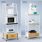 【水晶晶家具/傢俱首選】家家福2*5.2呎家電收納櫃(左圖#302)~~DIY商品請自行組裝 HT8406-3