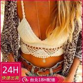 梨卡★現貨 - 小可愛-手工編織針織外罩衫上衣-鏤空鉤花性感短款-V領短背心D178