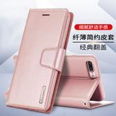 三星Galaxy Note8 珠光皮紋手機皮套 掀蓋 商用皮套 插卡可立式 保護殼 全包 外磁扣式 防摔防撞