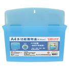 【奇奇文具】W.I.P C2624 A4多功能置物盒(D5.5cm)