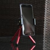 三腳架 手機支架架子萬能通用創意簡約多功能看電視你便攜LB1305【Rose中大尺碼】