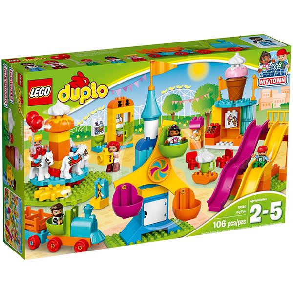 樂高積木LEGO duplo得寶系列 10840 大型遊樂園