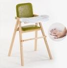 兒童餐椅 寶寶餐椅兒童餐椅實木家用吃飯海綿天藍色粉色綠色橡木bb椅子TW【快速出貨八折鉅惠】