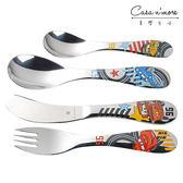 WMF Cars 不鏽鋼兒童餐具 4件組【Casa More美學生活】