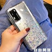 三星s20手機殼硅膠透明GalaxyS20plus保護套全包防摔個性創意S20ultra 自由角落