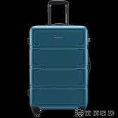 (快速)拉桿箱 4寸萬向輪拉桿箱20寸旅行箱女登機行李箱ins網紅