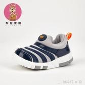 毛毛蟲童鞋1-3歲2男童秋冬季嬰兒棉鞋學步軟底幼兒加絨女寶寶鞋子 創時代3c館