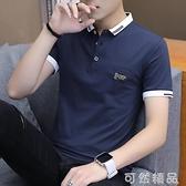 POLO衫夏裝男士短袖T恤成熟中年爸爸土純棉小翻領POLO衫半軸t丅血衣服 雙12全館免運