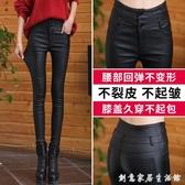 亞光皮褲女薄款2020新款高腰外穿顯瘦小腳加絨加厚緊身打底褲秋冬 聖誕節免運