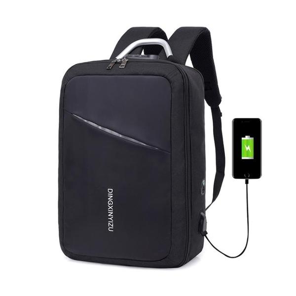 撞色方型電腦包 男士商務包 可充電裝置DX825【狐狸跑跑】