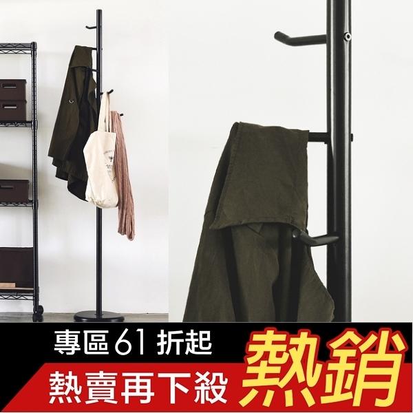 衣架 衣帽架【X0029】英倫紳士六勾耐重衣架(烤漆黑) MIT台灣製 完美主義