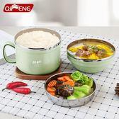 泡麵碗 304不銹鋼泡面碗帶蓋吃飯碗食堂飯盒餐具單個便當盒學生碗筷套裝 名創