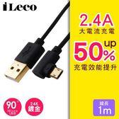 i-Leco 兩面插強化充電線L型MicroUSB線 1米 黑
