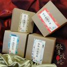 趣味包裝,適合送給親朋好友! 可自由選喜愛的包裝款式 飲氧品隨身包12包/盒 純天然五色穀蔬沖泡飲