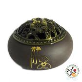 靜 紫砂淨香爐【 十方佛教文物】