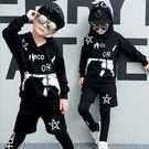 童裝男童秋裝套裝2018新款韓版時尚潮衣中大童假兩件兒童運動服裝 套裝 男童裝(8歲以上)